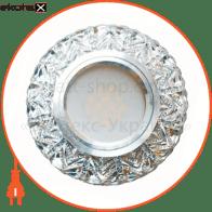 7031 MR16 прозрачный с led подсветкой SMD2835 15leds (4000K)