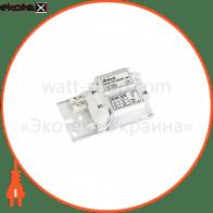 баласт електромагнітний MBM-250W ртуть-металогалоген
