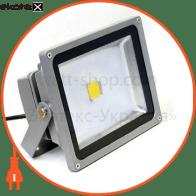Прожектор LED Alfa 50W 6500К сірий