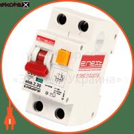 Выключатель дифференциального тока (дифавтоматы) e.industrial.elcb.2.C25.30, 2р, 25А, С, 30мА