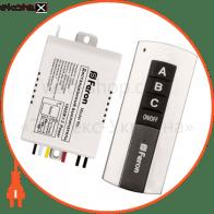 TM76 дистанционный выключатель 3 channel 1000W 30M