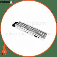 світильник світлодіодний аварійний DELUX REL-401LED (3.7V1,5Ah) 45 LED 3W 230x65x30 акумуляторний