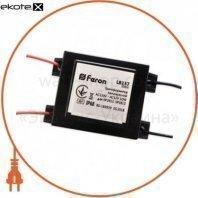 Понижающий трансформатор Feron LB157 10W IP68