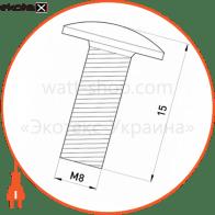 болт m8x15 з квадратним підголовником ardic, різьба м8,довжина 15 мм