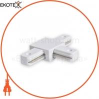 Коннектор Т-образный LD1103 белый