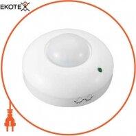 Датчик движения инфракрасный потолочный e.sensor.pir.07. белый (белый), 360°, IP20