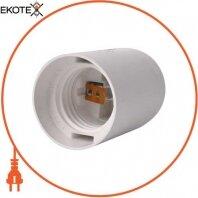 Патрон пластиковый e.lamp socket.E27.pl.white, Е27, белый