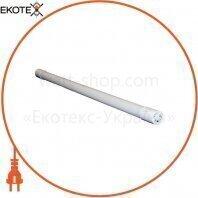 Светодиодная LED лампа трубчатая ELCOR 531126 Т8 9Вт G13 600мм 4000K