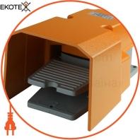 Педальный выключатель с защитным кожухом ENERGIO FSMS-1 ON-ON IP54