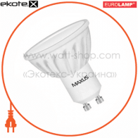 LED лампа MR16 4.5W 4100K 220V GU10 CR Maxus