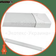 EUROLAMP LED Світильник лінійний IP65 17W 6500K (0.6m) (20)
