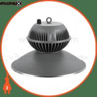 BIG BELL LED 80W/120* - 5000K/C