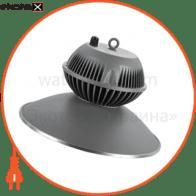 Купольный LED светильник BB-120-01 холодный свет 120W