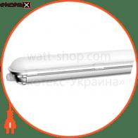Линейный LED светильник LN-236-AL-01 40W холодный свет
