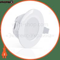 набор led светильников sdl mini,6w яркий свет (3-sdl-004-01) светодиодные светильники maxus Maxus 3-SDL-004-01