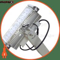 LED прожектор  SL-050-02 50W яркий свет