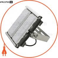 LED прожектор  SL-100-01 100W яркий свет