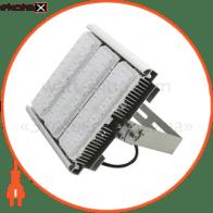 LED прожектор  SL-150-02 150W яркий свет