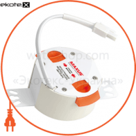 1-SMT-002 Intelite светодиодные светильники intelite світильник світлодіодний d560 50w 3000-5600k 220v