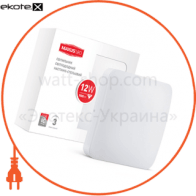 LED светильник MAXUS 12W яркий свет (1-LCL-002-04-S)