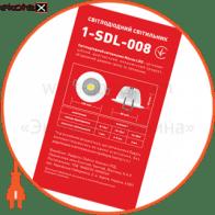 led светильник maxus 12w яркий свет (1-sdl-008) светодиодные светильники maxus Maxus 1-SDL-008