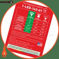 led лампа maxus 3w теплый свет mr16  gu5.3 (1-led-143-01) светодиодные лампы maxus Maxus 1-LED-143-01