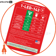 led лампа 3w теплый свет mr16  gu5.3  220v (1-led-143) светодиодные лампы maxus Maxus 1-LED-143