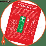 лампа світлодіодна mr16 4w 3000k 220v gu 5.3 ap светодиодные лампы maxus Maxus 1-LED-405-01