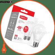 LED лампа MAXUS A60 10W яркий свет 220V E27 (по 2 шт.) (2-LED-562-P) (NEW)