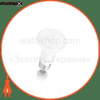 Лампа світлодіодна ЕВРОСВЕТ 7Вт 4200К R63-7-4200-27 E27