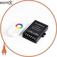 RGB-контроллер Venom сенсорный White 2.4G (FULL touch controller, 30А)Радио