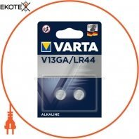 Батарейка VARTA V 13 GA BLI 2 шт
