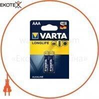 Батарейка VARTA LONGLIFE AAA BLI 2 шт