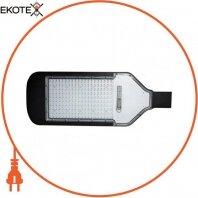 Светильник консольный SMD LED 200W 4200K 17594Lm 85-265V IP65 740x275мм.черный
