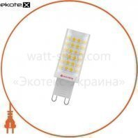 5W Cer LC-15 G9 4000