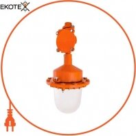 Светильник взрывозащищенный НСП 21Вех-200-001 1ЕхdIIBT4, 200Вт, IP65, индивидуальное подключение, крепление на трубу 3/4, без решетки, без отражателя