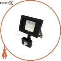 Светодиодный прожектор Velmax LED 20Вт 6200K 1800Lm 220V IP65 с датчиком движения (00-25-21) черный