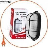Светильник настенно-потолочный MAGNUM MIF 022 60W E27 черный
