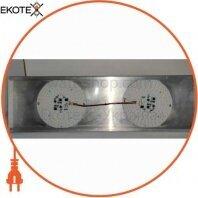 Светодиодный фитосветильник Venom QBSg – 200 220V 85600Lm