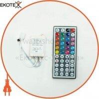 RGB-контроллер Venom IR инфракрасный 6А (44 кнопки на пульте)