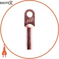 Медный кабельный наконечник e.end.stand.dt.b10