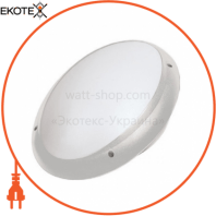 Светильник пластиковый Акуа Опал Овал серый