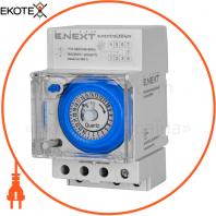Реле часу електромеханічне e.control.t04m