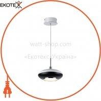 LED подвес Pendant Falzer 5W