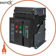 Повітряний автоматичний вимикач e.industrial.acb.3200F.3200, стаціонарний, 0,4кВ, 3Р, електронний розчіплювач, мотор-привід та РН