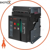 Повітряний автоматичний вимикач e.industrial.acb.3200F.2500, стаціонарний, 0,4кВ, 3Р, електронний розчіплювач, мотор-привід та РН