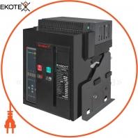 Повітряний автоматичний вимикач e.industrial.acb.1600F.1000, стаціонарний, 0,4кВ, 3Р, електронний розчіплювач, мотор-привід та РН
