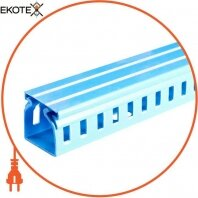Короб пластиковый перфорированный e.trunking.perf.stand.25.25, 25х25мм, голубой 2м