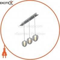 Світильник світлодіодний Pendant Caren 7W-3