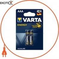 Батарейка VARTA Energy AAA BLI 2 шт
